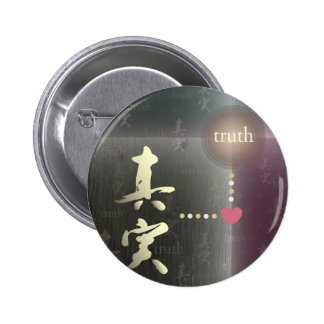 Kanji Design Truth Botton Pins