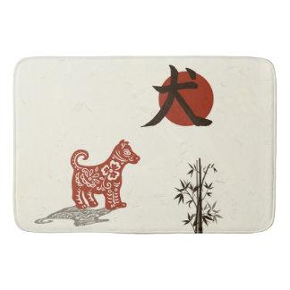 Kanji Dog on Beige Bathroom Mat