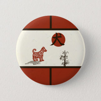 Kanji Dog on Red Barred Button