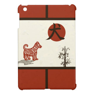 Kanji Dog on Red Barred Cover For The iPad Mini