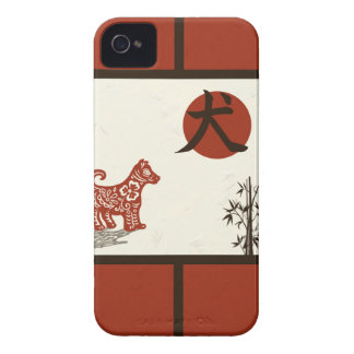 Kanji Dog on Red Barred iPhone 4 Case
