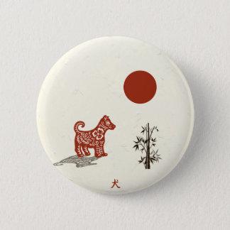 Kanji Dog on White Pinback Button