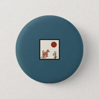 Kanji Dog Tile Pinback Button