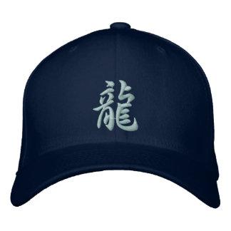 Kanji Dragon Hat Embroidered Hats