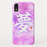 Kanji - Dream - iPhone XR Case
