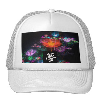 Kanji Dream Fractal Ladies Hat