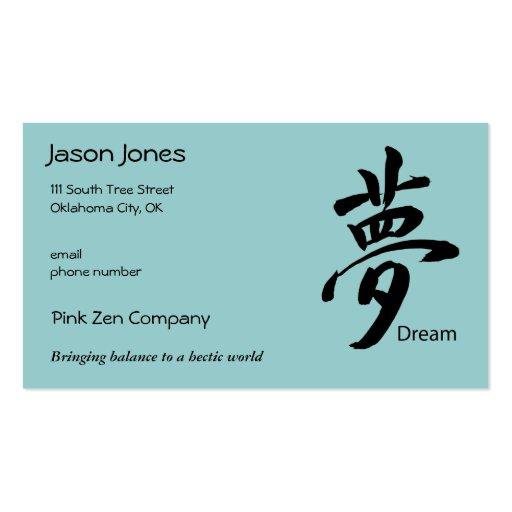 Kanji dream symbol black business card zazzle for Business card symbols