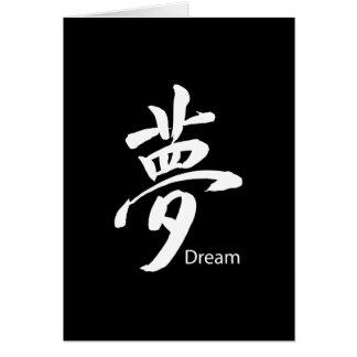Kanji Dream Symbol Cards