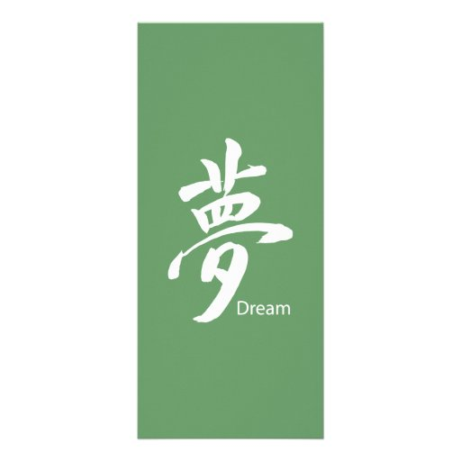 Kanji Dream Symbol Customized Rack Card