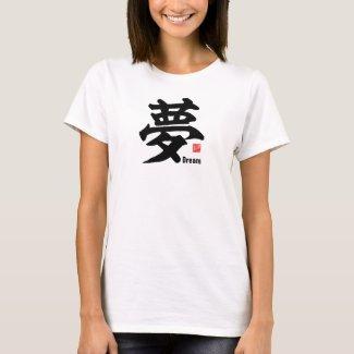 Kanji - Dream - T-Shirt