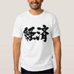 [Kanji] economy T Shirt