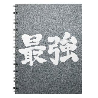 [Kanji] el más fuerte Libreta
