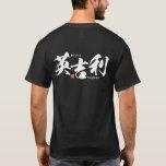 Kanji - England - T-Shirt