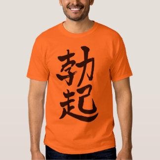 [Kanji] erection T Shirt