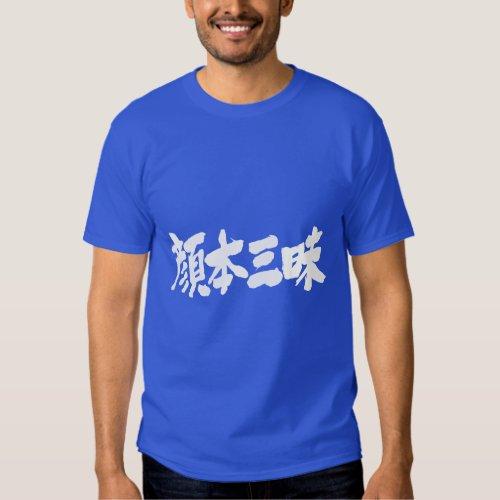 [Kanji] facebook luxury T-shirt brushed kanji