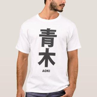 kanji - family name - Aoki T-Shirt