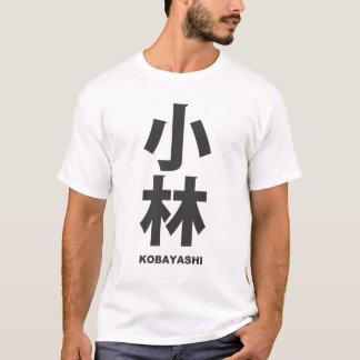 kanji - family name - kobayashi T-Shirt