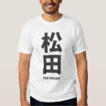 kanji - family name - Matsuda Shirt