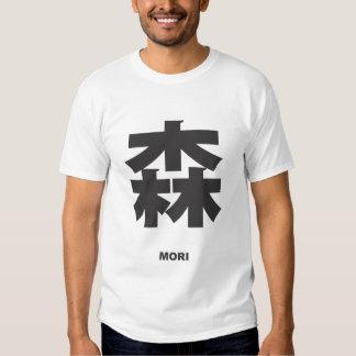 kanji - family name - Mori T Shirt