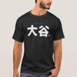 kanji family name - Ohtani - T-Shirt