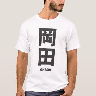 kanji - family name - Okada T-Shirt