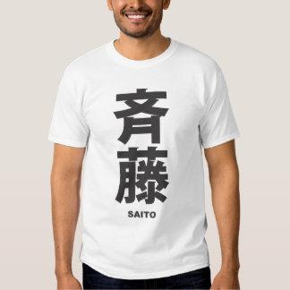 kanji - family name - Saito T Shirt