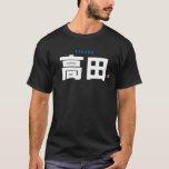 kanji family name - Takada - T-Shirt