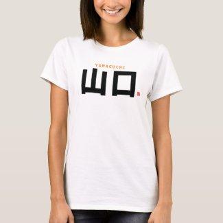 kanji family name - Yamaguchi - T-Shirt