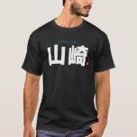 kanji family name - Yamazaki - T-Shirt