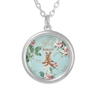 Kanji femenino azul de la belleza de la impresión  joyerias personalizadas