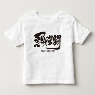 [Kanji] fight desperately. 悪戦苦闘 Toddler T-shirt