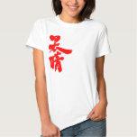 [Kanji] fine days Shirts brushed kanji