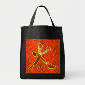 Kanji: Fire - Grocery Tote #1 Tote Bags