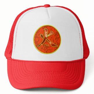 Kanji: Fire - Hat #1 hat