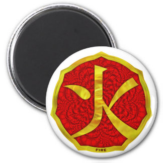 Kanji Fire Magnet