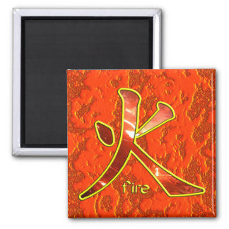 Kanji: Fire - Magnet #1