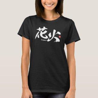 Kanji - Firework- T-Shirt