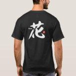 Kanji - Flower - T-Shirt