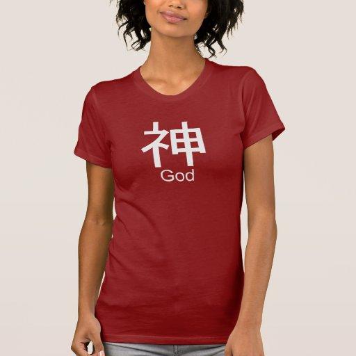 Kanji for God T-shirt