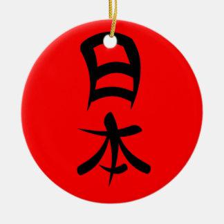 Kanji for Japan Ceramic Ornament