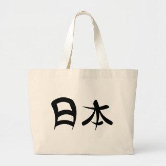 Kanji for Japan Large Tote Bag