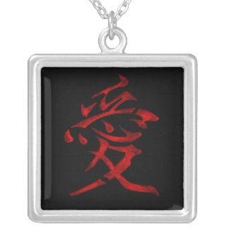 Kanji for love square pendant necklace