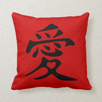 Kanji For Love With Heart Pillow