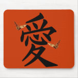 Kanji For Love With Two Butterflies Mouse Pad