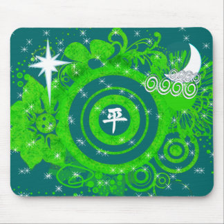 Kanji For Peace-customize-change color Mouse Pad
