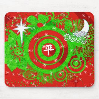 Kanji For Peace-customize- Mouse Pad