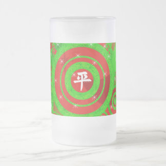 Kanji For Peace Frosted Glass Beer Mug