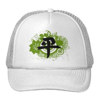 Kanji for Peace Trucker Hat