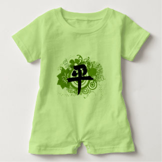 Kanji for Peace Shirt