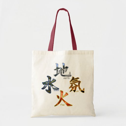 Kanji: Four Elements - Budget Tote #2 Canvas Bag